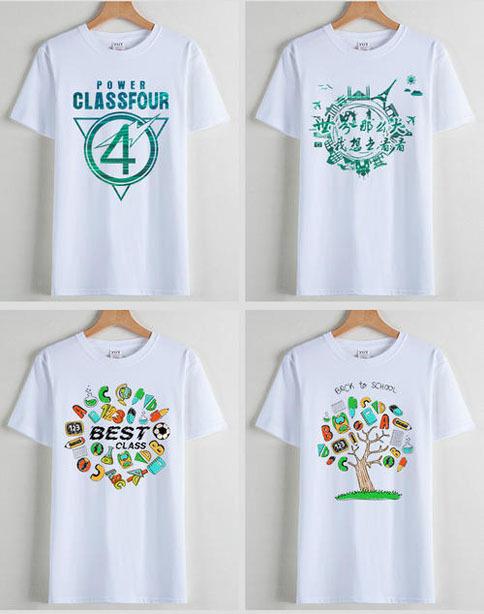 同学聚会t恤定制_同学聚会t恤衫图案设计