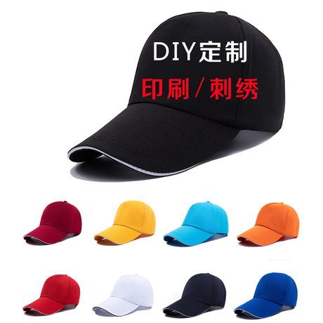 贵阳广告帽子厂家直销_广告帽子定制logo
