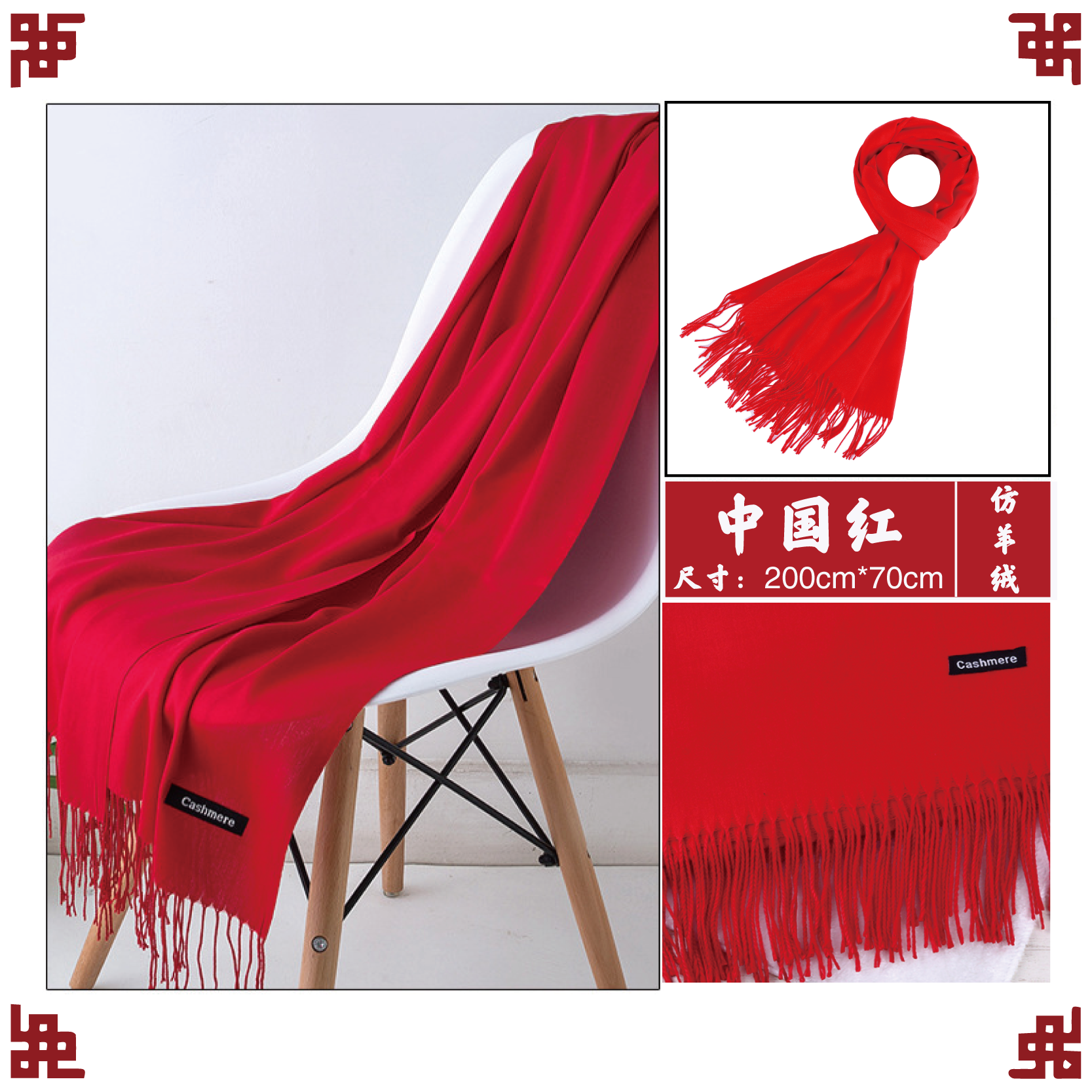贵阳红围巾定制logo_礼品围巾定做