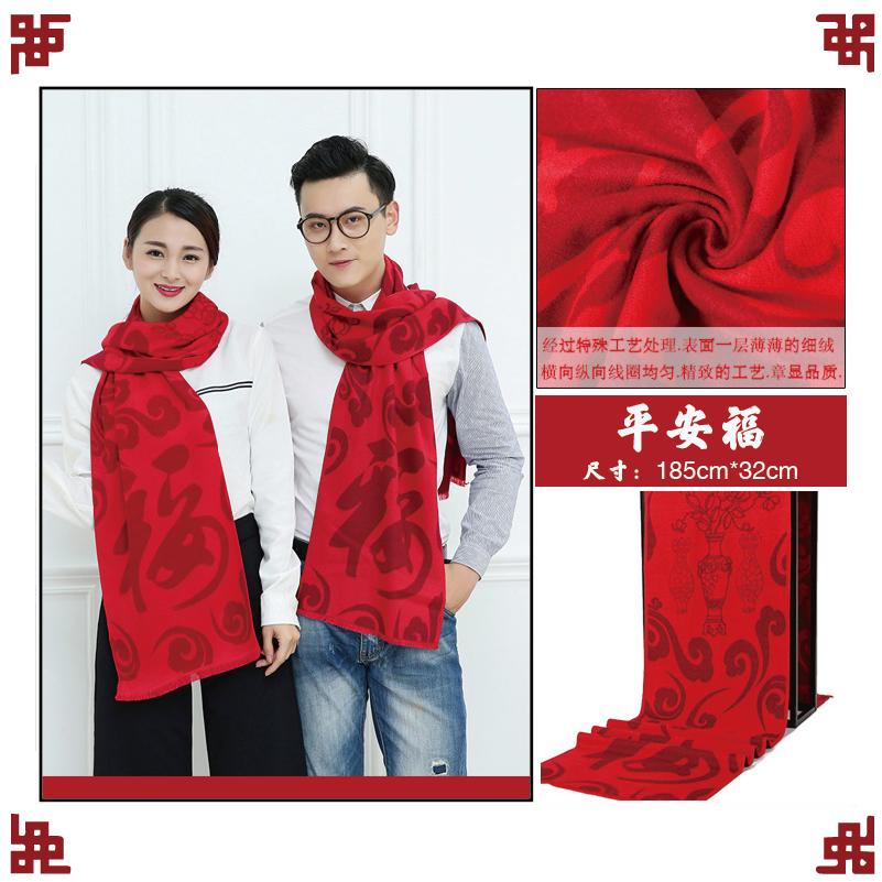 贵阳庆典红围巾_哪里有批发红色围巾的