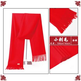贵阳定制红色围巾_大红围巾年会