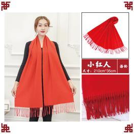 贵阳红围巾的厂家_中国红会议红围巾