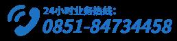 贵阳广告衫定做厂家_贵阳T恤衫定制公司_贵阳卫衣批发工厂